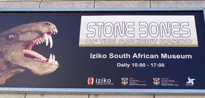 The IZIKO Museum Entrance sign, Cape Town, Western Cape, South Africa.